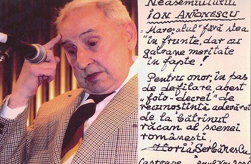 horia-serbanescu